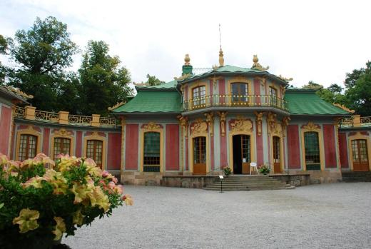 The Chinese Pavillion at Drottningholm