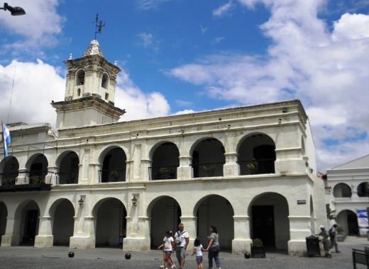 Exterior of the Museo Historico del Norte