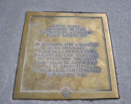 The marker in the ground in the Place de la Concorde marking the spot where the guilotine stood