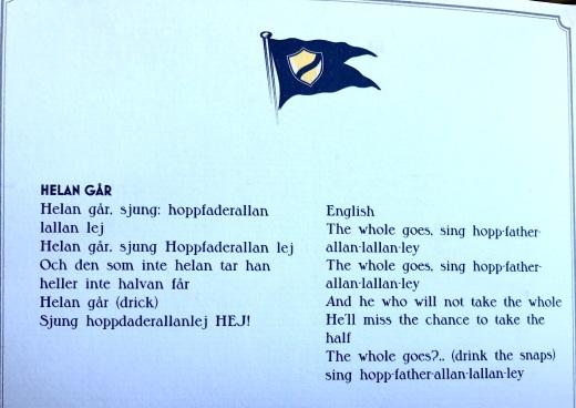 Helan Gar